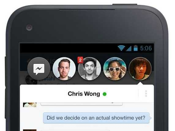 facebook-home-chat-heads (1)
